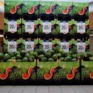 Supermercados presentación GB
